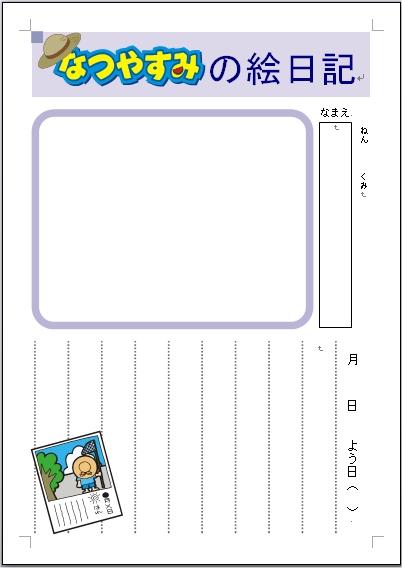 Dr.シンプラー 2010 Lite無償ダウンロード提供開始 ... : 漢字 6年 : 漢字